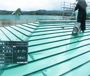 屋根塗装-上塗り